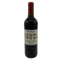 Red wine Morosanto El Buen Puntito from Ronda bottle 750ml.
